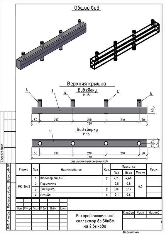 raspedelitelnij-kollektor-otoplenija-do-50-kvt-na-2-vihoda-min(1)